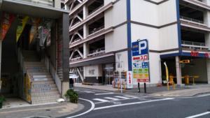 キレイモ高崎店