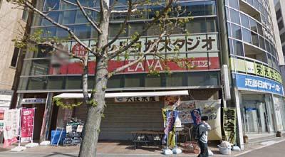 恋肌高崎店